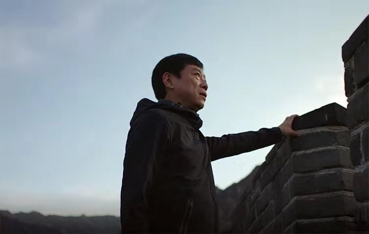 """魏建军获""""改革开放40年杰出民营企业家""""荣誉称号"""