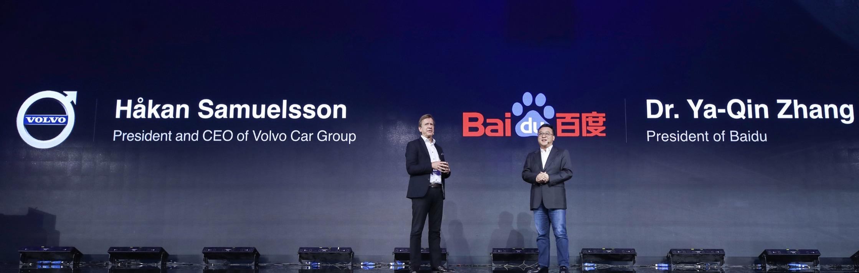 沃尔沃与百度为中国开发自动驾驶电动车 三年内量产