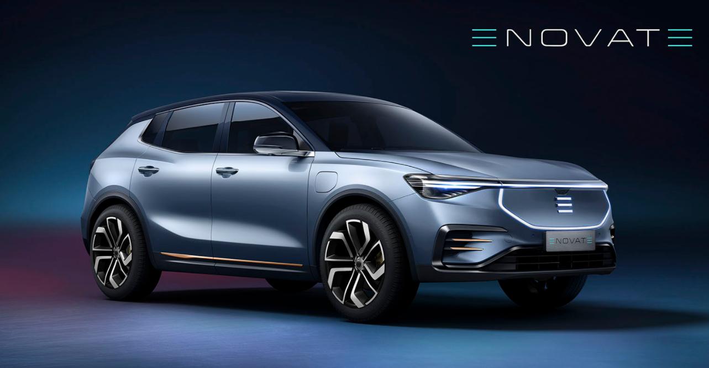 电咖高端品牌ENOVATE首款SUV将亮相广州车展