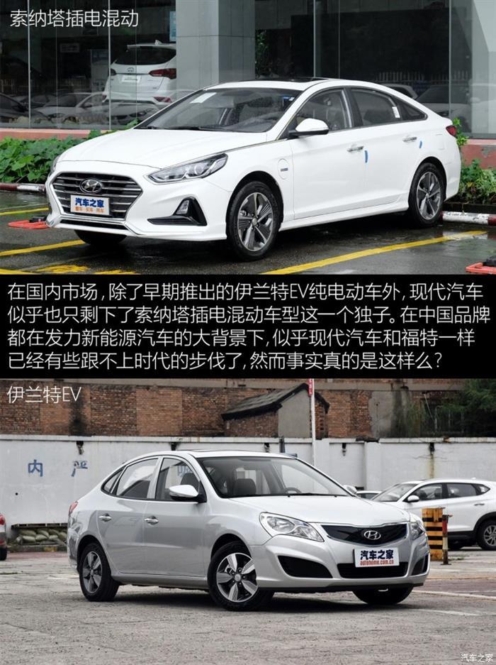 电池,韩系车