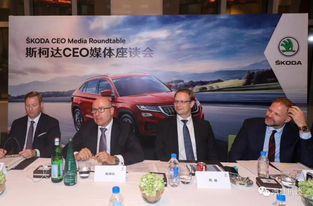 斯柯达CEO梅博纳:在华目标不变但战略会优化