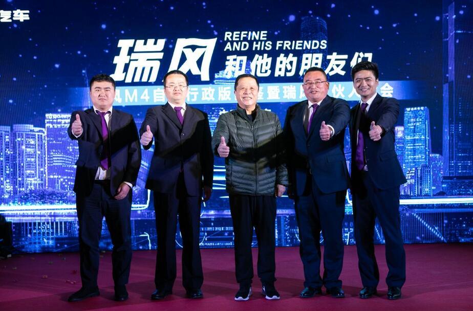 瑞风M4自动行政版携瑞风合伙人计划北京首发