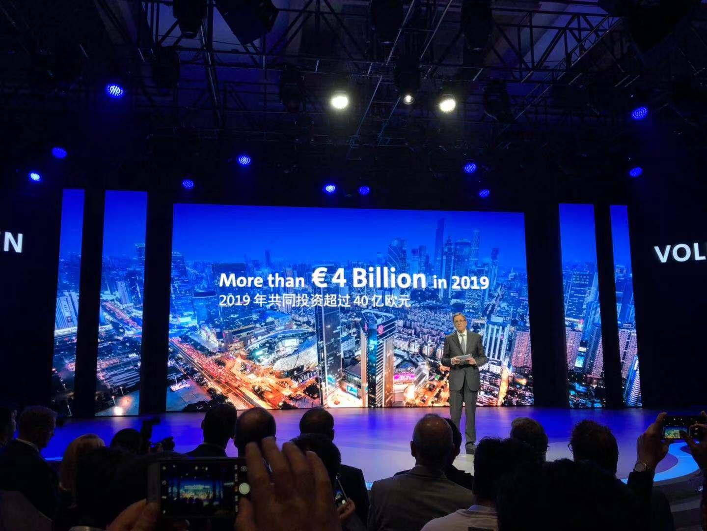 大众中国明年投40亿欧元发展新能源 2020年销目标40万