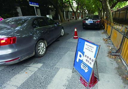 最不能停车的十大位置 为何停在最左侧安全