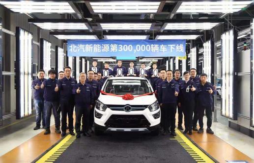 北汽新年能源产能提速 8个月生产10万辆车