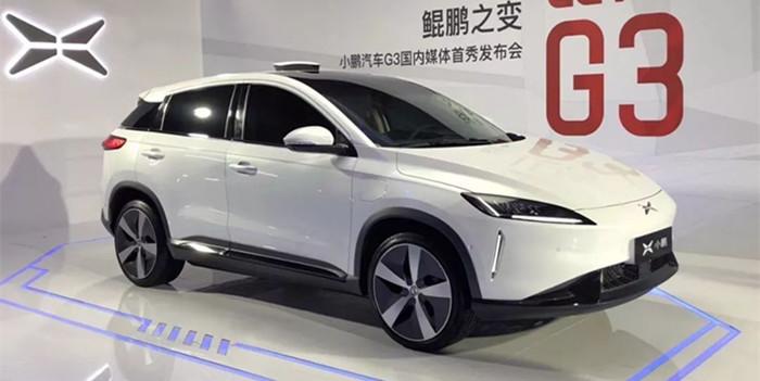 定位纯电动紧凑型SUV 小鹏G3将于双12上市
