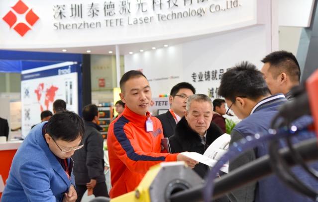 聚焦零部件加工及模具技术 CAPPT2019 将在武汉举办
