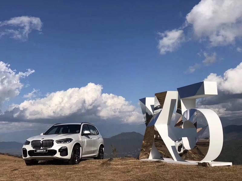 宝马调整美国产车型指导价 全新一代X5直降三万