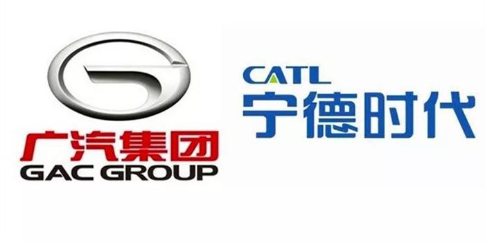 广汽与宁德时代设两家动力电池合资公司
