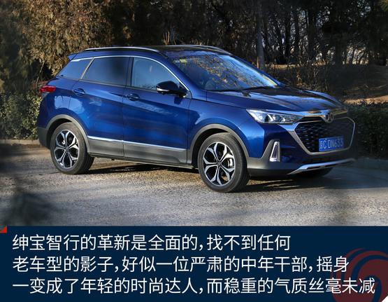 """动态试驾绅宝智行 SUV也能当""""跑山""""利器"""