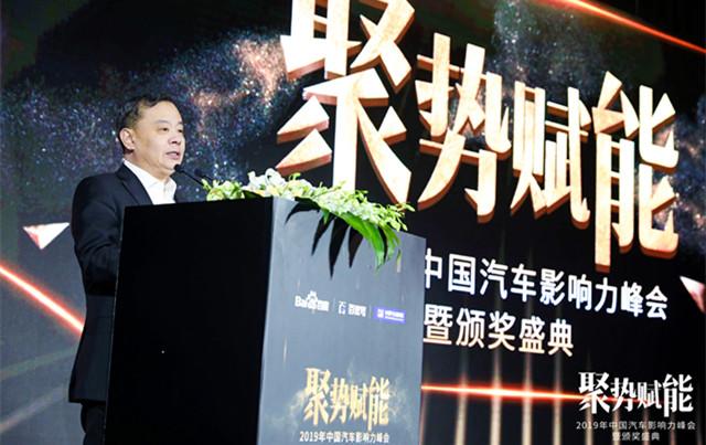 王侠:汽车行业要把握好时代所赋予的发展机遇