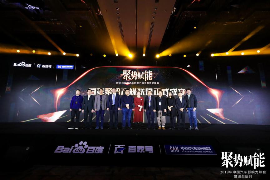 中国汽车影响力大奖出炉 24个奖项63款车型获奖