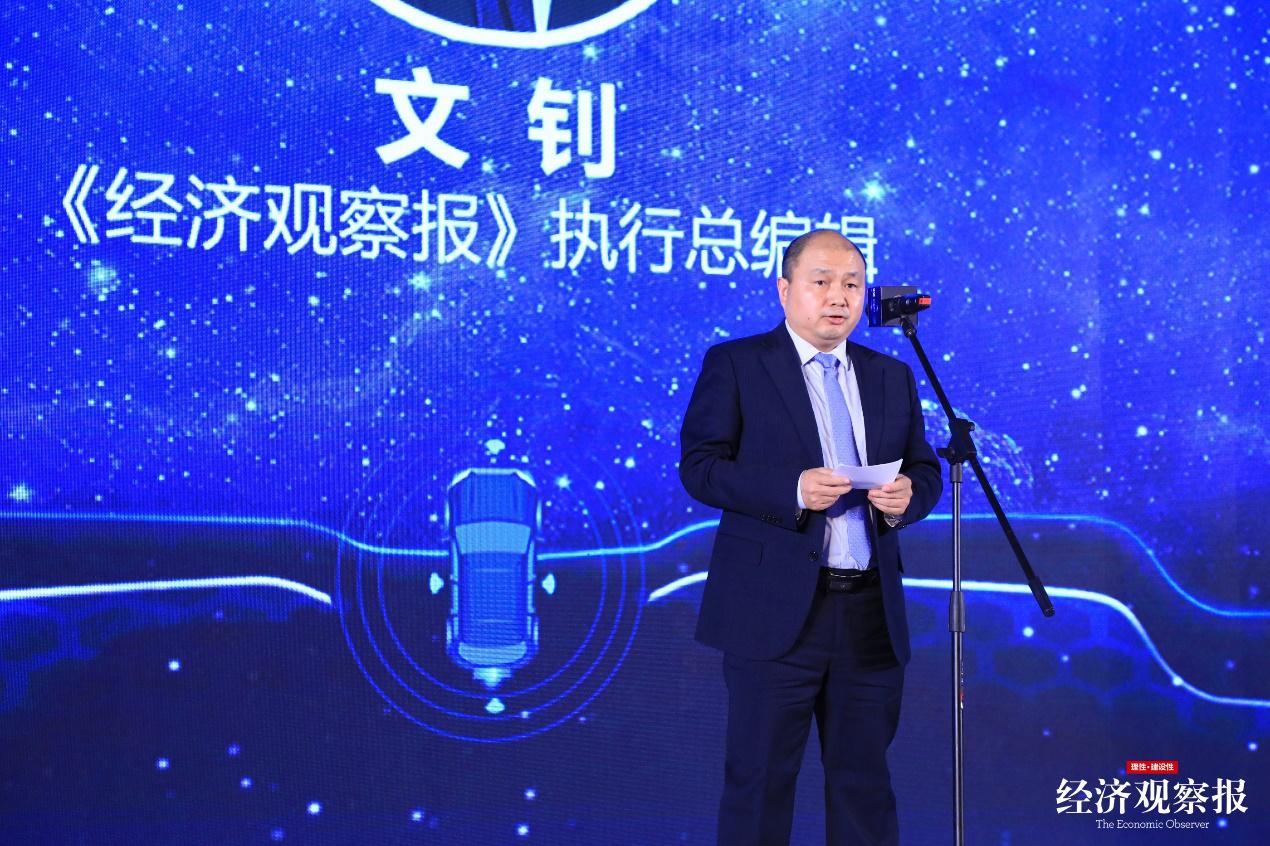 聚焦产业升级 2018年度新能源汽车年会在京举行