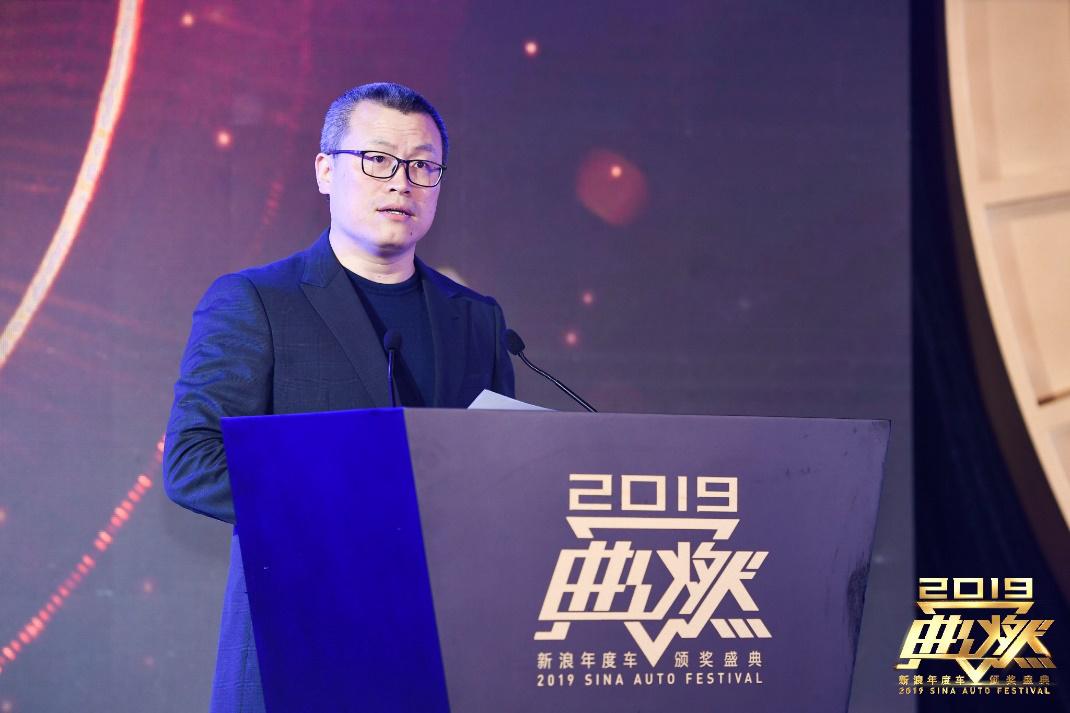 首次加入智能互联评价体系 新浪年度车2019颁奖盛典举办