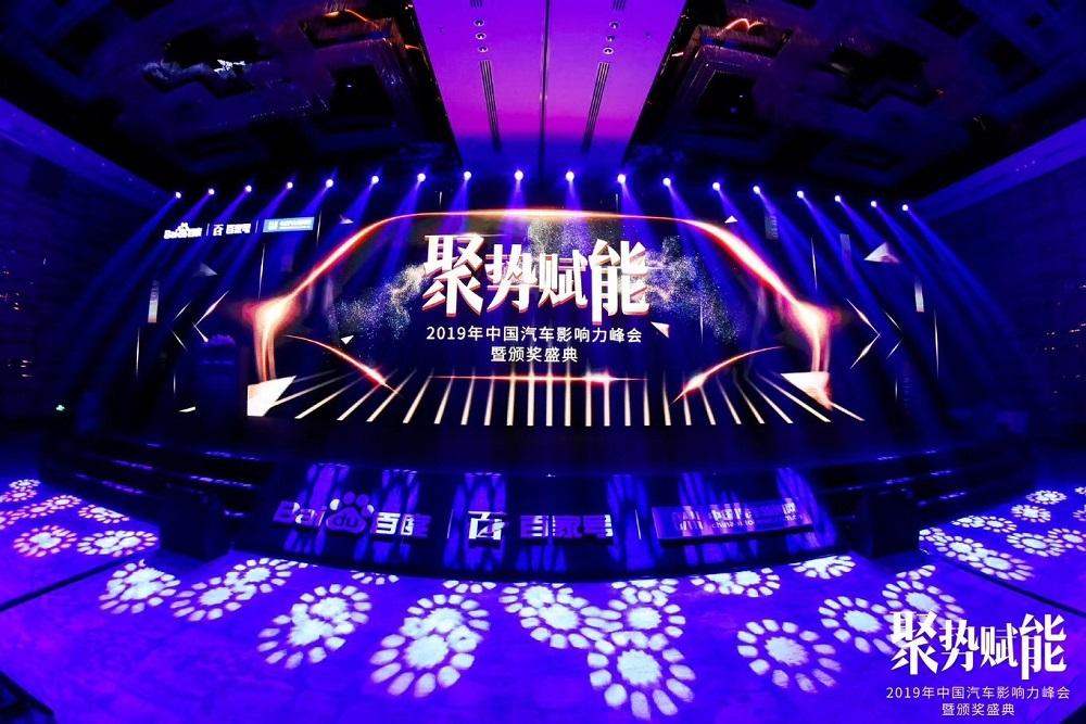"""上汽红岩获""""2018年度最受关注商用车企业""""奖"""