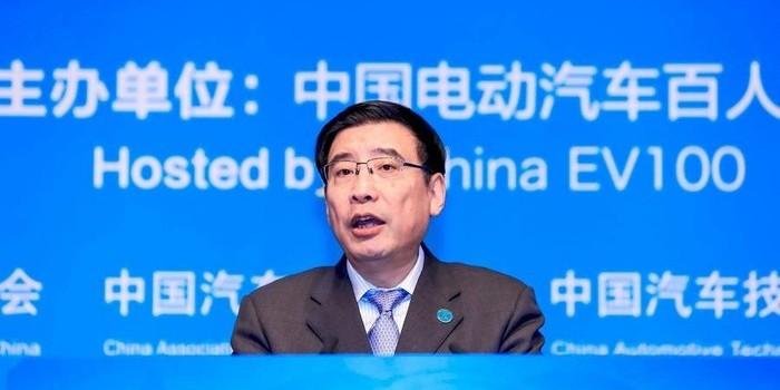 苗圩:积分交易金额达7亿元 补贴新政策正在制定中