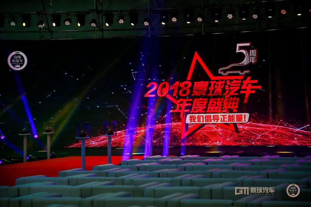 荣威Marvel X获寰球汽车2018年度车大奖
