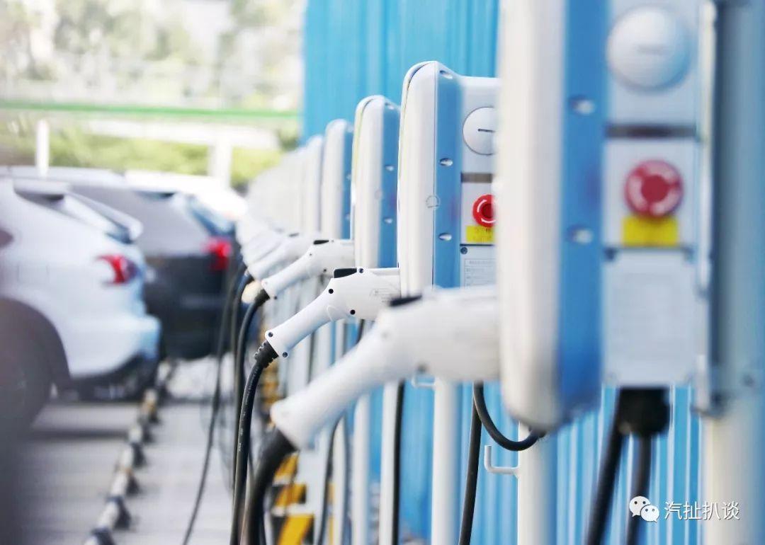 国家队组建合资公司 电动车充电难题或将解决