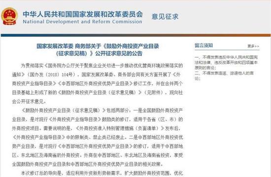 扩大鼓励外商投资范围 中国汽车产业再迎发展利好