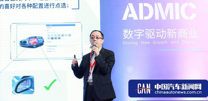 吴钢:上汽大通聚焦以用户为中心的全价值链
