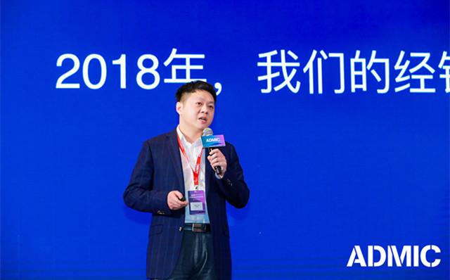 奇瑞新能源刘吉:数字化营销依然离不开线下终端服务