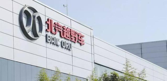 提升差异化优势 北汽越野要做中国越野车第一品牌
