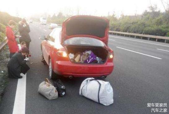 高速上换备胎被扣12分 这样做受用一生还安全