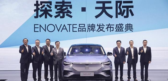 天际汽车完成A轮融资 智能生产基地下半年投产