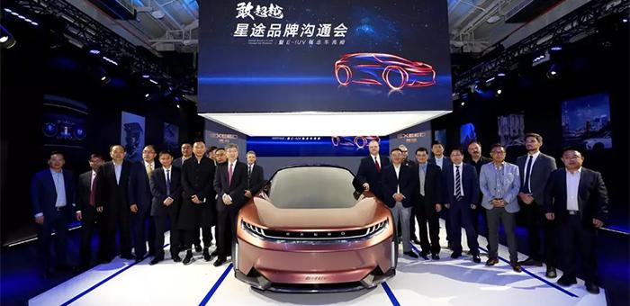 星途发布未来战略规划 E-IUV概念车车展前首发