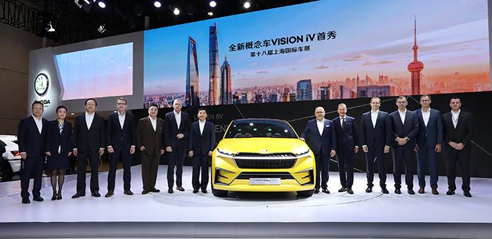 斯柯达出击上海车展 展示品牌电动车发展方向