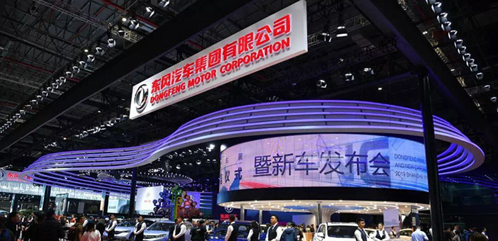 心系国民的东风品牌 本届车展带来不少惊喜