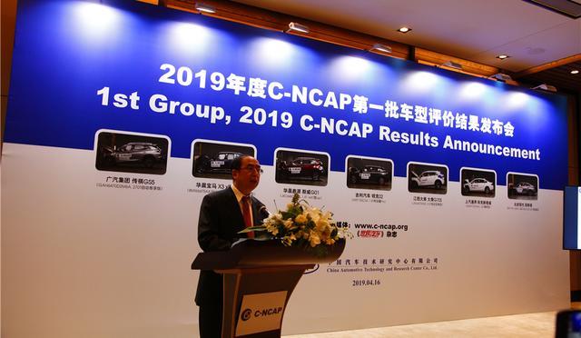 2019年第一批C-NCAP结果发布 领克02超五星