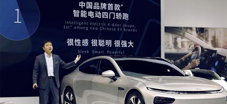 小鹏P7上海车展全球首发 新零售最新计划发布
