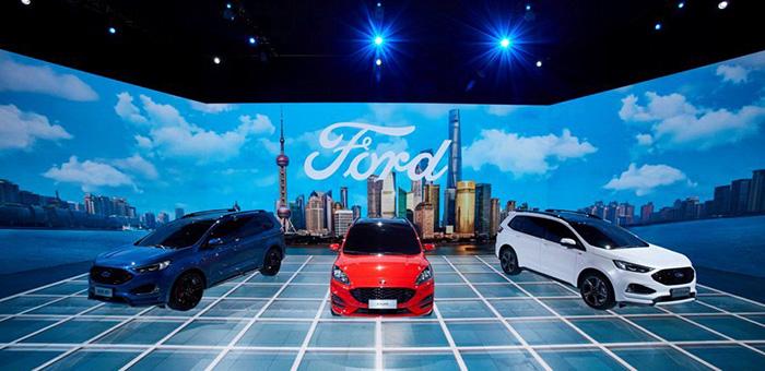 取悦中国消费者 福特携四款首发新车亮相上海
