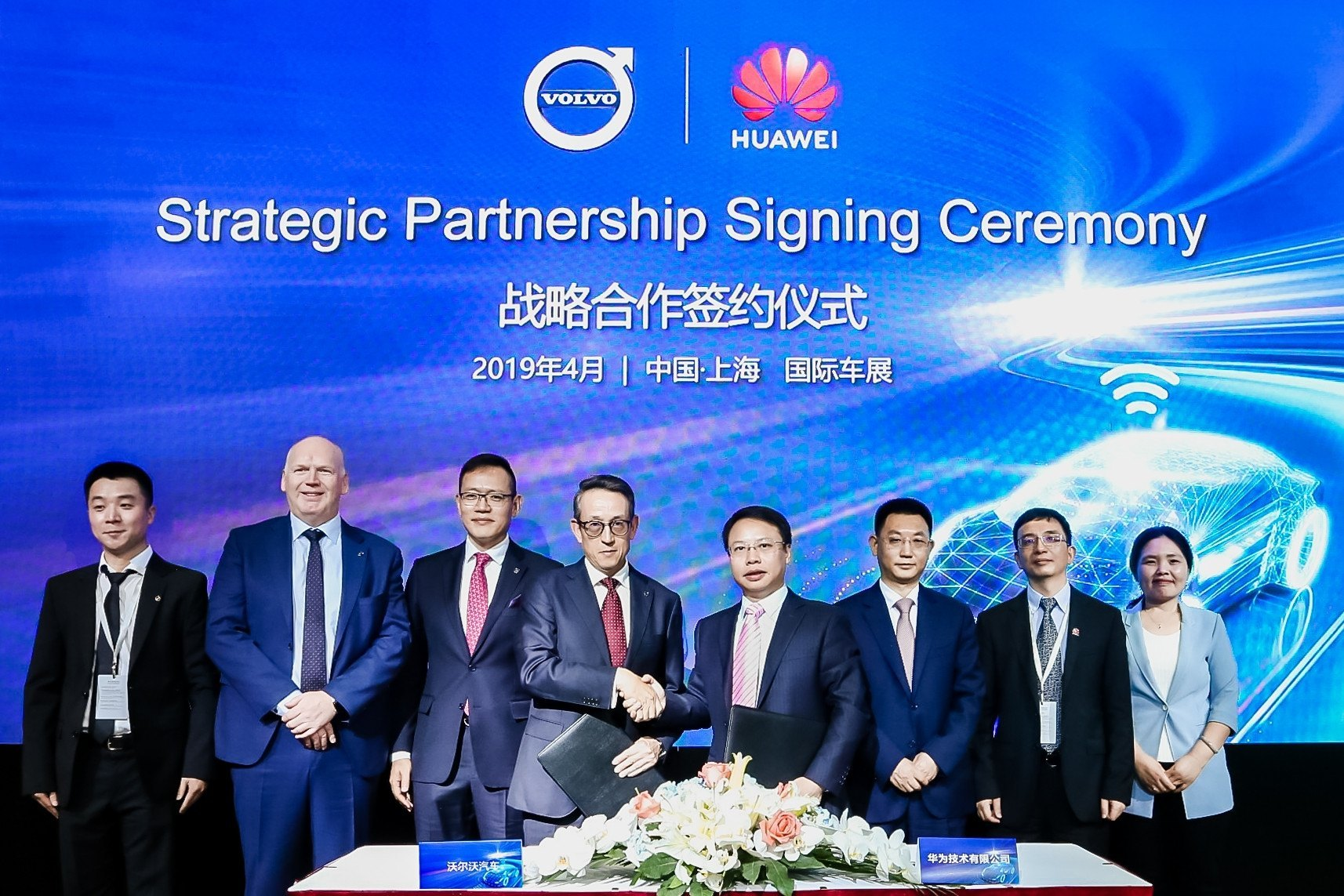 沃尔沃与华为达成战略合作 打造车内智能服务平台