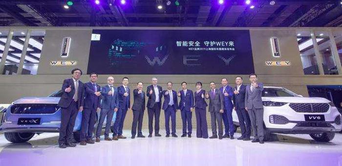 中国豪华SUV品牌WEY登陆车展 概念车首发