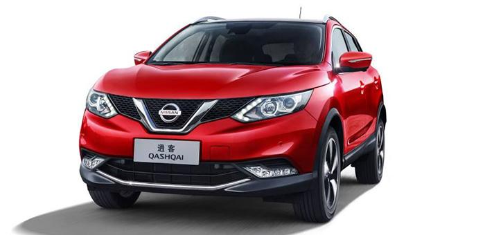 东风日产推新售后政策 7日出现品质问题换新车