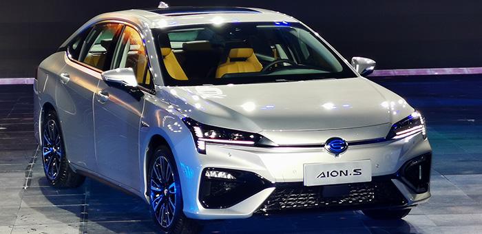 广汽新能源Aion S上市 补贴后售13.98万元起
