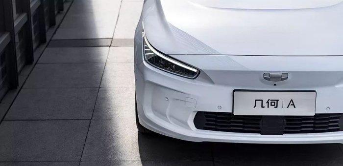 都想对标Model 3 几何A和Aion S有什么实力?