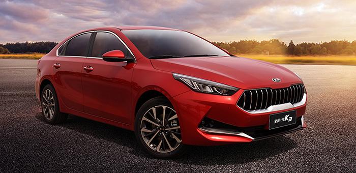 两种动力六款车型 新起亚K3预售10.58万元起