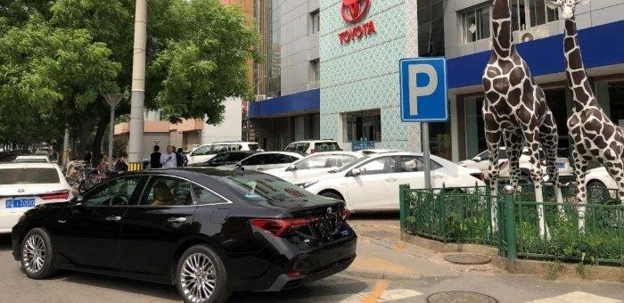探店调查 同为丰田系的车 各家优惠却不尽相同
