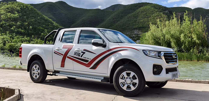 长城风骏7汽油国六版上市 售8.68-12.38万元