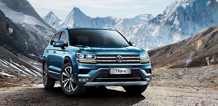 大众Tharu将在北美销售 并更名为Tarek