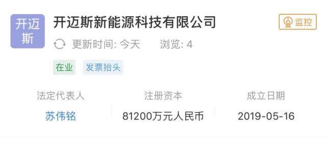 大众与一汽、江淮成立新合资公司 提供充电服务