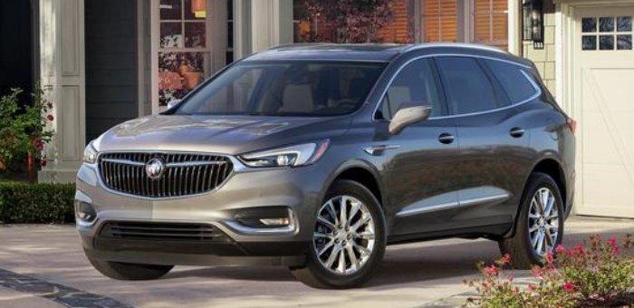 7座SUV新选择 别克昂科雷有望下半年引入国内