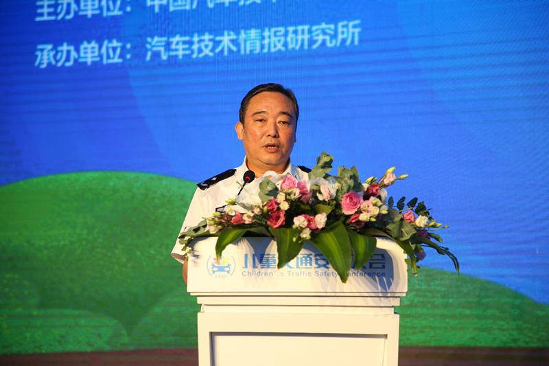 呵护儿童成长 2019儿童交通安全大会在津召开