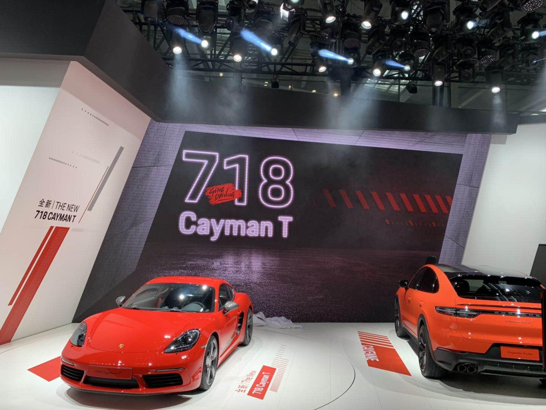 全新保时捷718 Cayman T首发 64.1万元起售