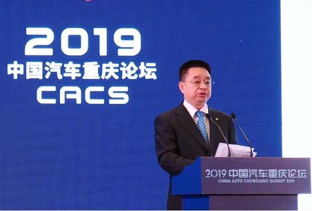 蔡速平:中国汽车市场需求趋于稳定产业回归市场