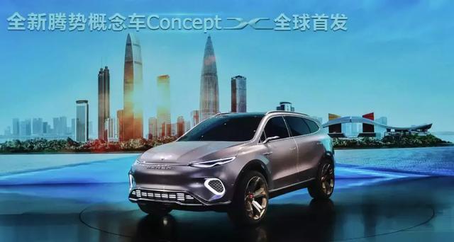 这届深圳车展看点还挺多 比如说这些新车