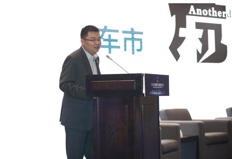 彭陶:新形势下对企业而言是机遇也是挑战